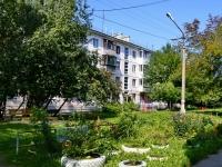 Каменск-Уральский, улица Московская, дом 7. многоквартирный дом