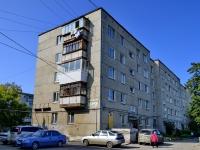 Каменск-Уральский, улица Московская, дом 42. многоквартирный дом