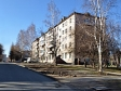 Dwelling houses of Nizhny Tagil
