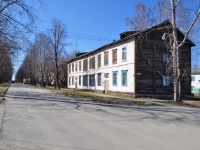 Нижний Тагил, улица Крымская, дом 13. многоквартирный дом