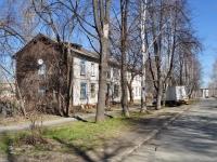 Нижний Тагил, улица Крымская, дом 15. многоквартирный дом