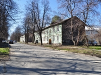 Нижний Тагил, улица Крымская, дом 17. многоквартирный дом