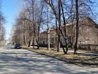 Нижний Тагил, Крымская ул, дом 18