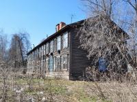улица Крымская, дом 18. многоквартирный дом