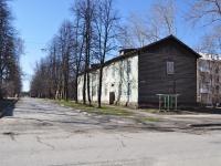 улица Крымская, дом 19. многоквартирный дом