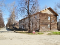 Нижний Тагил, улица Крымская, дом 26. многоквартирный дом