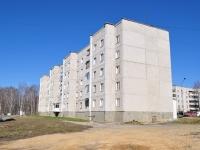 Нижний Тагил, улица Крымская, дом 27. многоквартирный дом