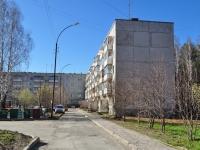 Нижний Тагил, улица Крымская, дом 29. многоквартирный дом