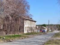 Нижний Тагил, улица Дунайская, дом 13. многоквартирный дом