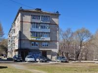 улица Курортная, дом 15. многоквартирный дом