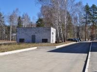 Нижний Тагил, улица Курортная. хозяйственный корпус
