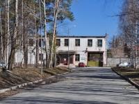 Нижний Тагил, улица Левита, дом 2. офисное здание