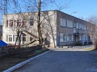 Нижний Тагил, улица Юбилейная (Николо-Павловское), дом 1. детский сад №30, Солнышко