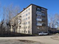 Нижний Тагил, улица Юбилейная (Николо-Павловское), дом 1А. многоквартирный дом