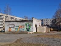 Нижний Тагил, улица Юбилейная (Николо-Павловское). хозяйственный корпус