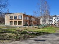Нижний Тагил, улица Азовская, дом 2. детский сад №131