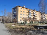 Нижний Тагил, улица Азовская, дом 3. многоквартирный дом