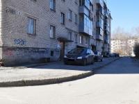 Нижний Тагил, Азовская ул, дом 4