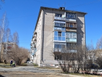 Nizhny Tagil, st Azovskaya, house 4. Apartment house