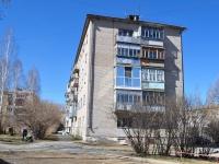 Нижний Тагил, улица Азовская, дом 4. многоквартирный дом