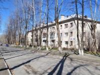 Нижний Тагил, улица Гагарина, дом 7. многоквартирный дом