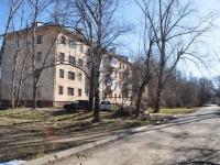 Нижний Тагил, улица Гагарина, дом 8. многоквартирный дом
