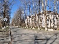 Нижний Тагил, улица Гагарина, дом 9. многоквартирный дом