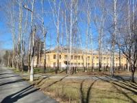 Нижний Тагил, улица Гагарина, дом 11. школа №25