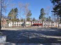 Нижний Тагил, улица Гагарина, дом 15. дом/дворец культуры САЛЮТ