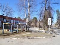 Нижний Тагил, улица Гагарина, дом 16А. кафе / бар
