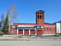 Нижний Тагил, улица Гагарина, дом 23. пожарная часть