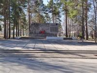 Нижний Тагил, улица Гагарина. памятник Павшим в боях Великой Отечественной войны 1941-1945 гг.