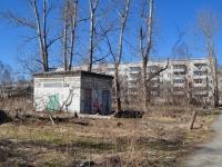 Нижний Тагил, улица Гагарина. хозяйственный корпус