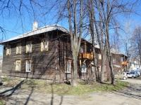 Nizhny Tagil, st Kaspiyskaya, house 16. Apartment house