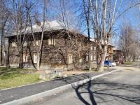 Nizhny Tagil, st Kaspiyskaya, house 18. Apartment house