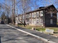 Nizhny Tagil, st Kaspiyskaya, house 20. Apartment house