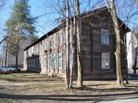 Нижний Тагил, улица Каспийская, дом 22. многоквартирный дом
