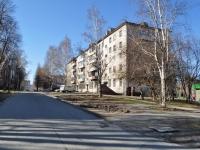 Nizhny Tagil, st Kaspiyskaya, house 23. Apartment house