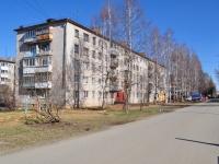 Nizhny Tagil, st Kaspiyskaya, house 25. Apartment house