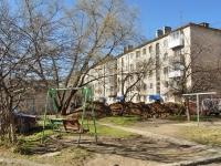 Nizhny Tagil, st Kaspiyskaya, house 27. Apartment house