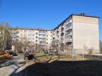 Nizhny Tagil, st Kaspiyskaya, house 27А. Apartment house
