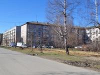 Nizhny Tagil, st Kaspiyskaya, house 27Б. Apartment house