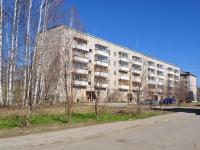 Nizhny Tagil, st Kaspiyskaya, house 29. Apartment house
