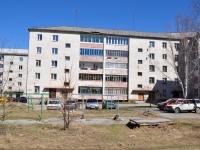 Nizhny Tagil, st Kaspiyskaya, house 1. Apartment house