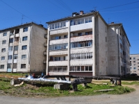 Нижний Тагил, Каспийская ул, дом 1