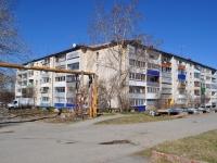 Nizhny Tagil, st Kaspiyskaya, house 5. Apartment house