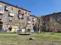 Нижний Тагил, Ленина пр-кт, дом 59