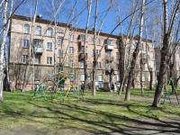 Нижний Тагил, Ленина пр-кт, дом 61