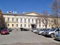 Нижний Тагил, Ленина проспект, дом 1. музей Горнозаводской Урал