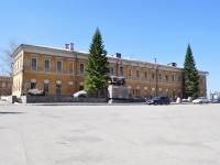Нижний Тагил, Ленина проспект, дом 1А. музей Историко-краеведческий